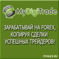 Зарабатывай на forex, копируя сделки успешных трейдеров/3589781_MyDigiTrade (200x200, 19Kb)