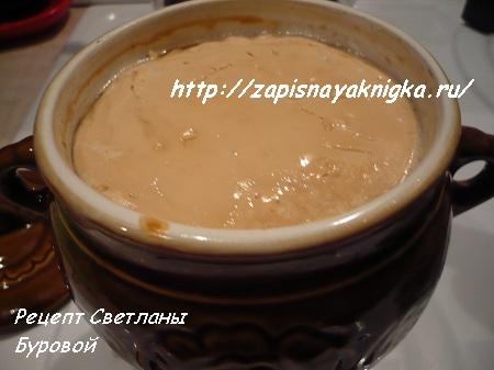 toplenoe-moloko-domashnee (450x337, 64Kb)