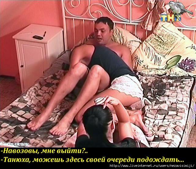 Дом 2 2012 секс
