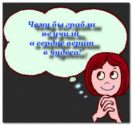 2013-05-05_132043_4 (270x256, 10Kb)