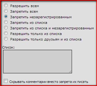 2013-07-15_222539 (314x278, 6Kb)