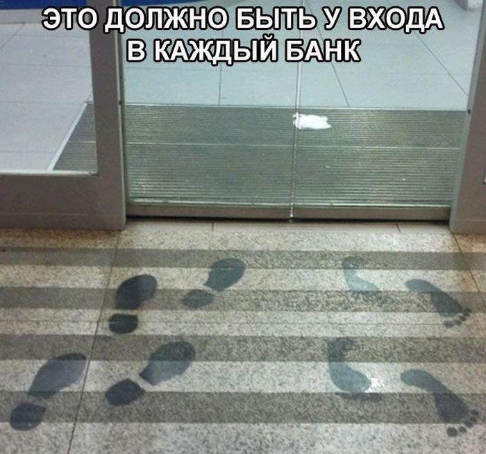 0_8a9eb_35737336_XL (700x654, 220Kb)