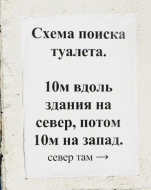 081f8a898784d6a022e8696b62321229 (500x628, 101Kb)