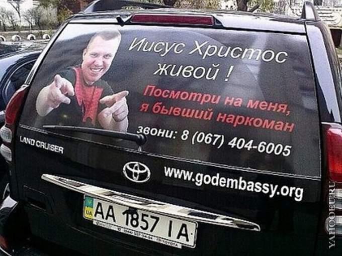 1299883423_yahooeu_ru_12 (680x510, 183Kb)
