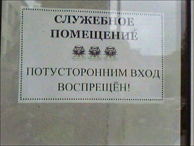 1303627173_1303366111_podborka_27 (650x487, 148Kb)