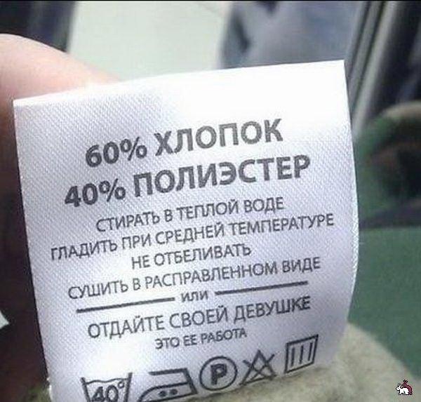 1305142067_prikolnullnaa_fotopodborka_96 (600x573, 161Kb)