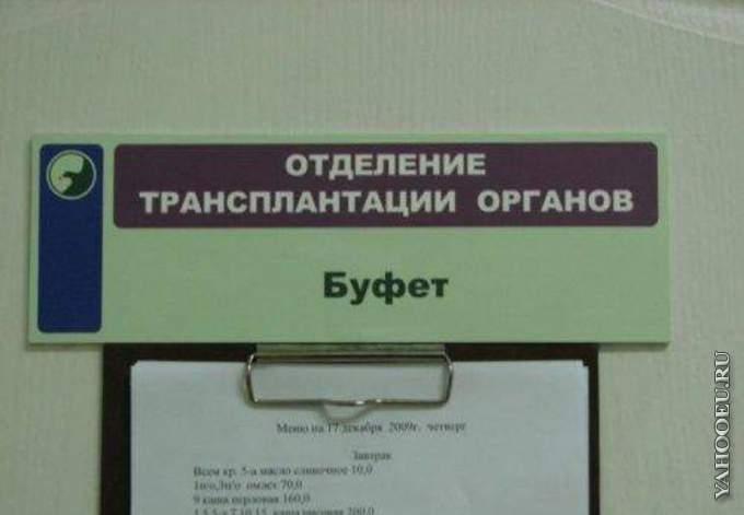 1311968016_yahooeu_ru_31 (680x471, 83Kb)
