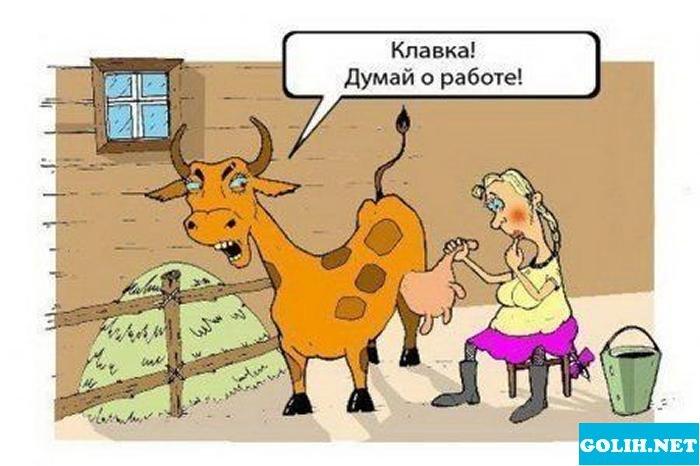 1312829243_Ulybniemsya_9 (700x466, 149Kb)