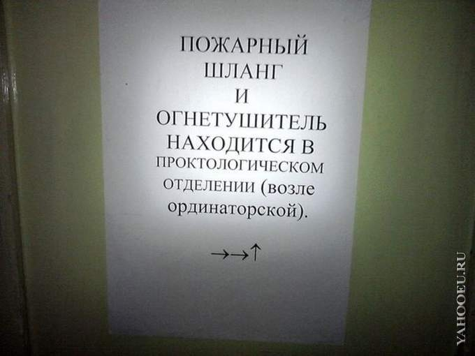 1315598760_yahooeu_ru_34 (680x510, 105Kb)