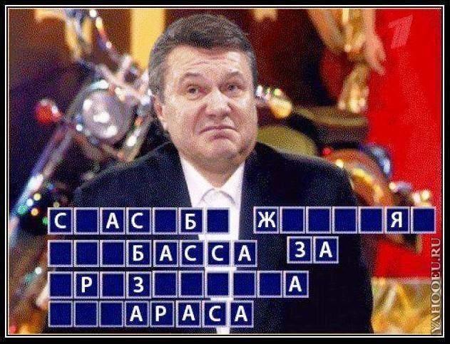 1323766880_1323737640_podborka_15 (631x483, 250Kb)