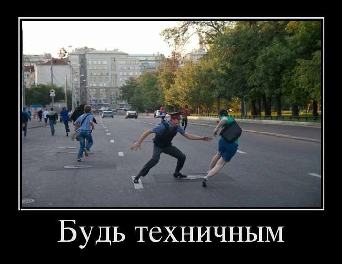 1335370972_prikol_obhodim_zashitnika (700x540, 175Kb)