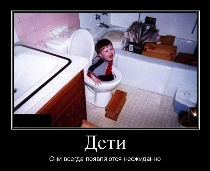 1335371023_prikol_otkuda_poyavlyaiutsia_deti (700x569, 158Kb)