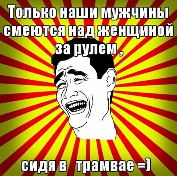 1345463218_comix_23 (600x596, 240Kb)