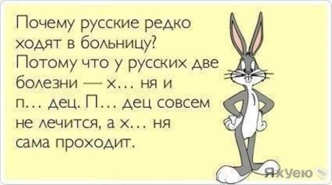 1346404881_podborka_55 (680x379, 88Kb)