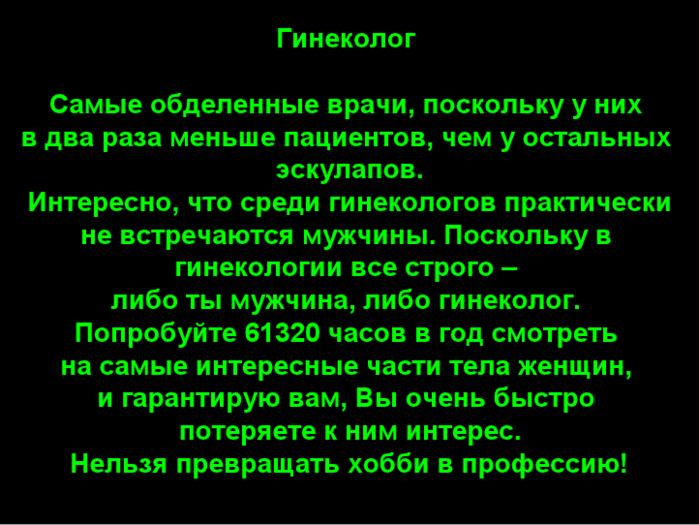 1348752513_6 (699x525, 94Kb)