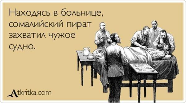 1353915950_atkritka_05 (600x335, 92Kb)
