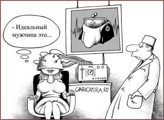 1354214626_karikatury-11 (666x486, 150Kb)
