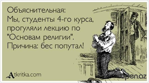 1355163612_1355127867_atkritki16 (600x335, 101Kb)