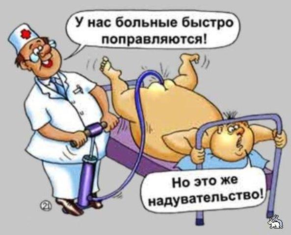 1356115805_chernyy-medicinskiy-yumor-5 (593x480, 110Kb)