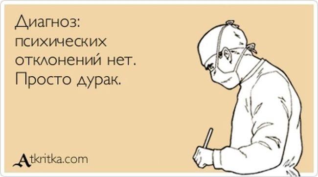 1357580180_atkritka_20 (650x362, 66Kb)