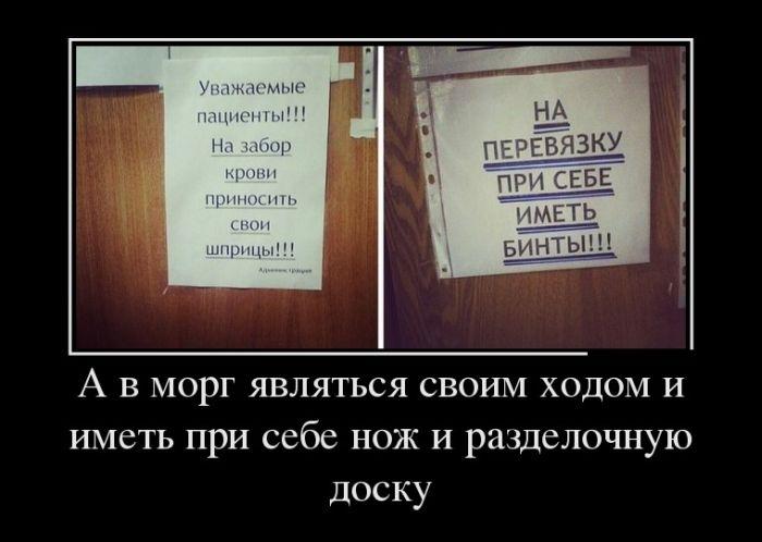 1359315257_demotivatory_18_1 (700x498, 115Kb)