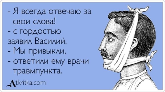 1359962667_atkritka_17 (700x390, 115Kb)