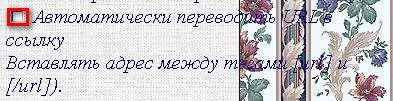 5156954_6 (393x101, 32Kb)