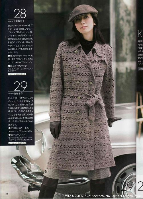 пальто (502x700, 259Kb)