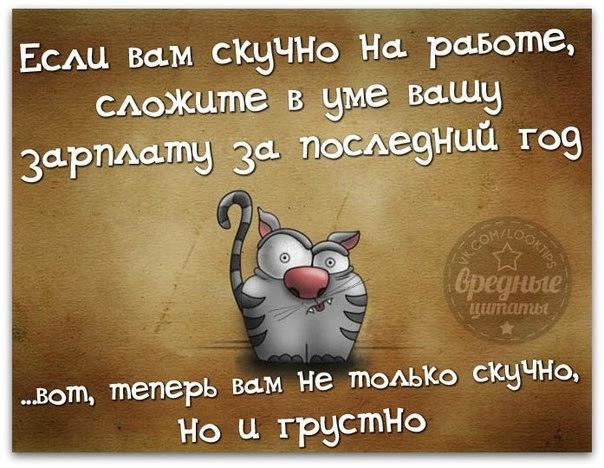 1373854887_frazki-12 (604x468, 165Kb)