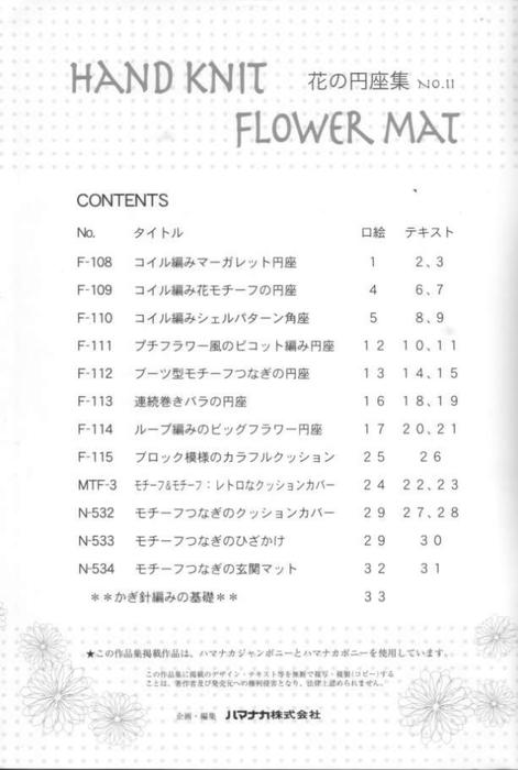 contents (471x700, 137Kb)