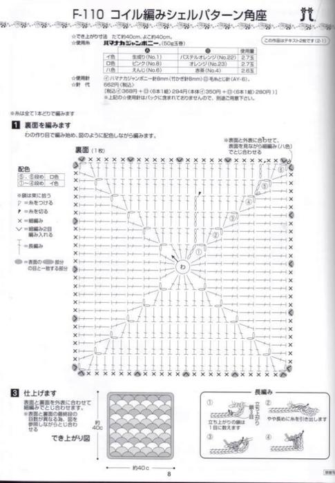 s110 (485x700, 171Kb)