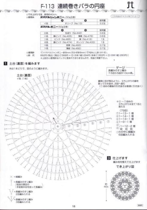 s113 (491x700, 170Kb)
