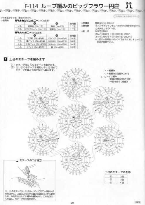 s114 (494x700, 186Kb)