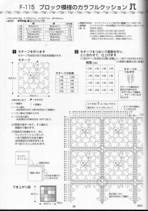 s115 (492x700, 211Kb)