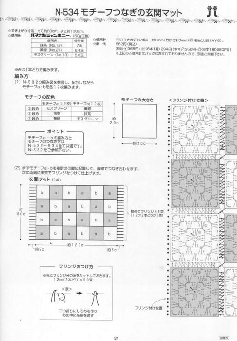 s534 (486x700, 184Kb)