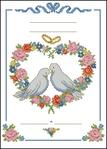 Превью Vervaco_70.678-Wedding_Sampler (345x480, 110Kb)