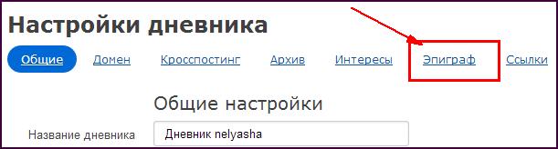 2013-07-15_174236 (611x164, 6Kb)