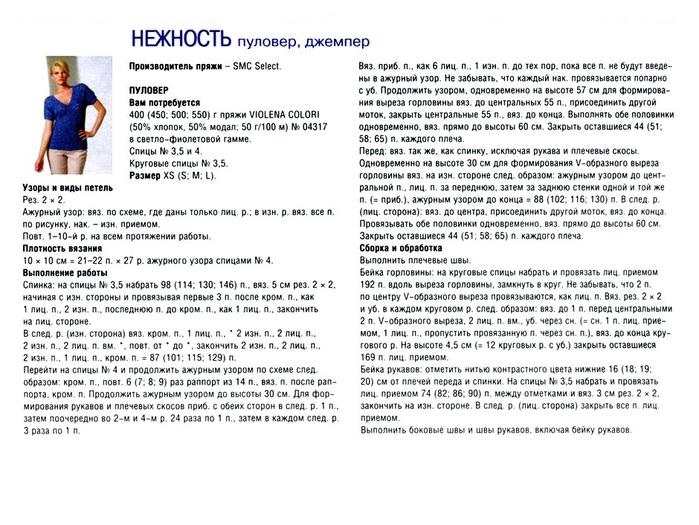 шщщ1 - копия (700x525, 285Kb)