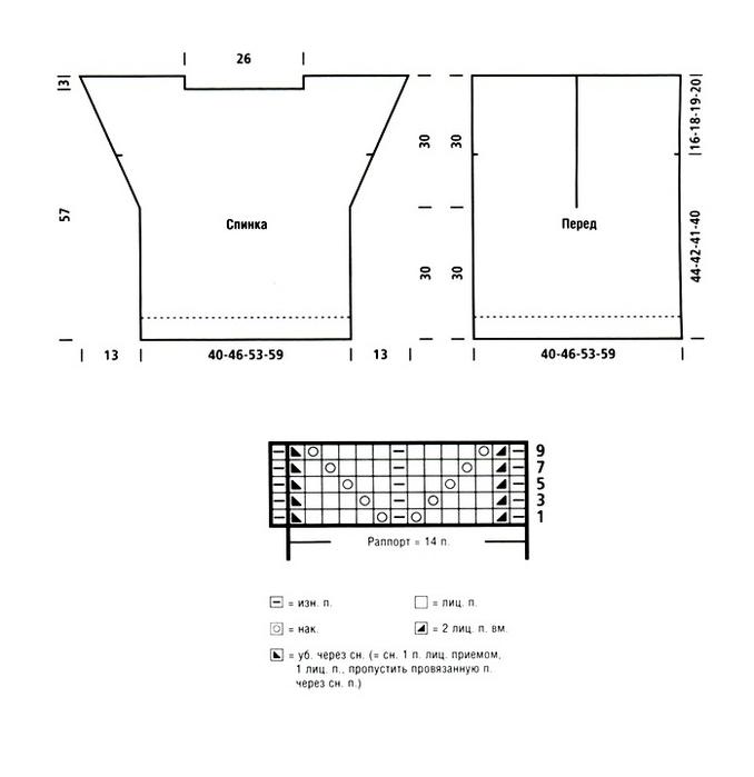 шщщ1 (678x700, 100Kb)