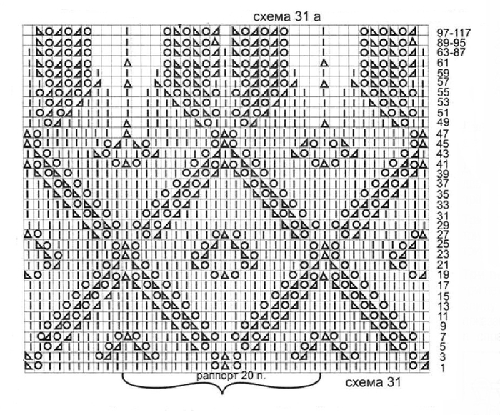 ф5 - копия (700x581, 279Kb)