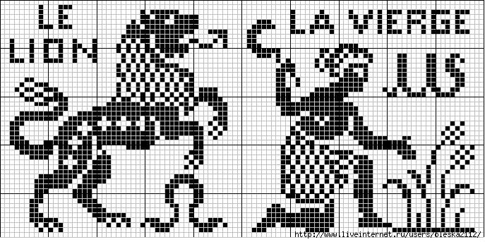 лев+дева (687x343, 246Kb)