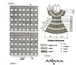 Превью 003b (700x595, 310Kb)