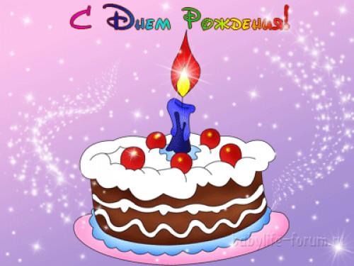 Поздравление с днем рождения ребенку подруги
