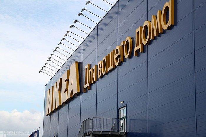 Магазины Икеа (Ikea) в Самаре,