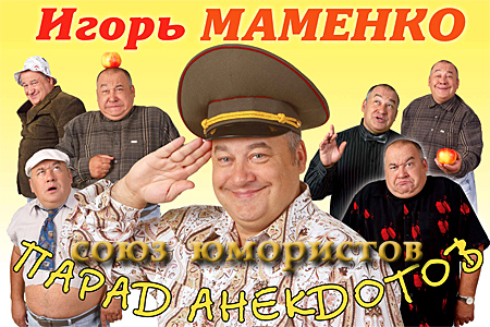 igor_mamenko_001 (450x300, 181Kb)