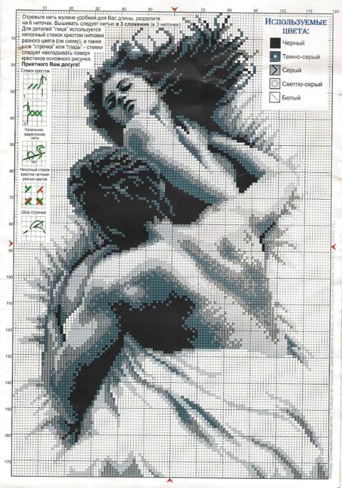 страсть (черно-белая) (491x700, 439Kb)