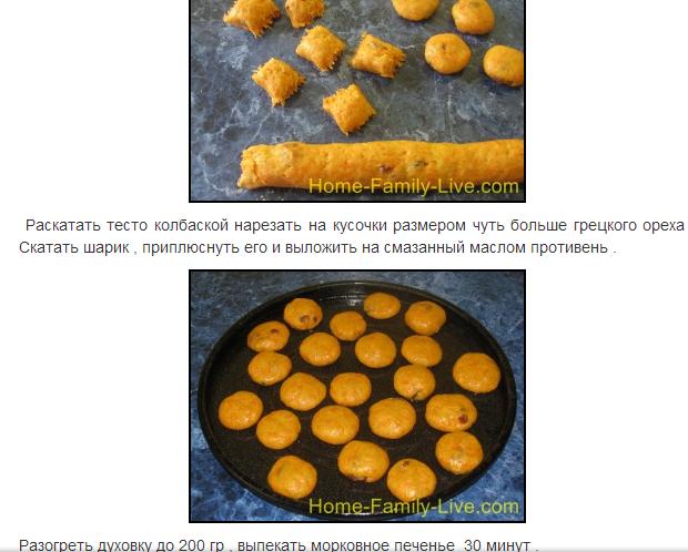 Рецепты печенья,бисквитов,булочек 103130449_Bezuymyannuyy3