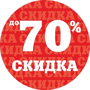 3100966_skidka7006_07_111 (300x300, 23Kb)