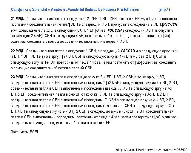 с4 (640x512, 242Kb)