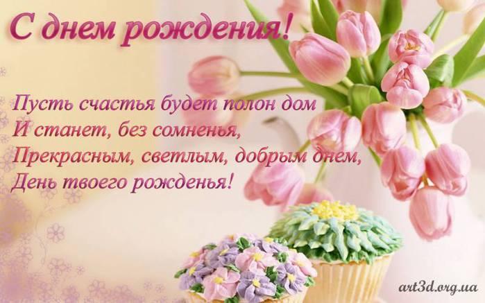 http://img1.liveinternet.ru/images/attach/b/4/103/139/103139893_SDRjpg_6198188_7778395.jpg